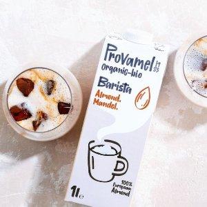 低至7.5折+满额额外8折VitaCoco、小肥人燕麦奶 精选网红饮品热促 生椰拿铁走起
