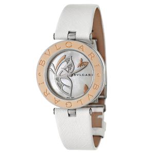 Extra 20% OffBvlgari Women's B-Zero 1 Watch BZ30BDSGL