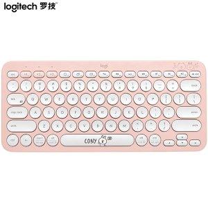 Logitech可妮兔K380键盘