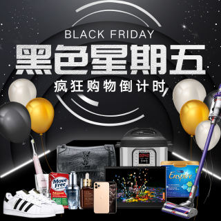 Coming SoonDealmoon Black Friday Sales