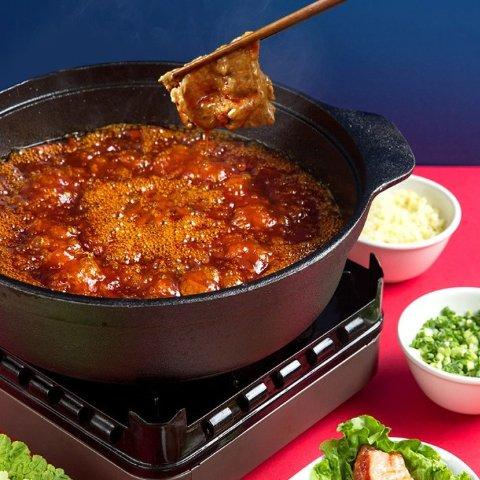 Up To 24% OffYamibuy Select Hot Pot Base On Sale