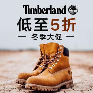 低至5折 €84收大黄靴Timberland 踢不烂的大黄靴大促 好价入火爆登山靴