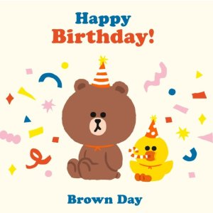 20% Off on All Brown GoodsLINE FRIENDS Brown Birthday's Sale