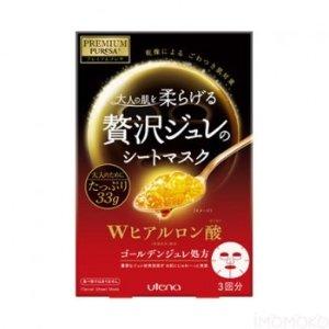 UTENAGolden Jelly Mask (Hyaluronic Acid)