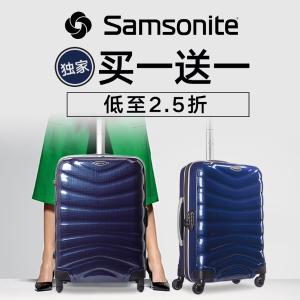 4.4折买1送1,$220收明星同款最后一天:Samsonite 精选高端黑标Firelite 极限行李箱热卖
