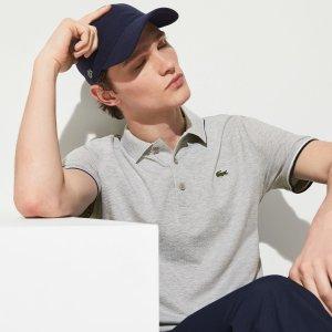 Lacoste男士运动ultra-light Polo衫