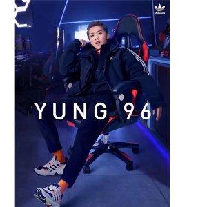 鹿晗同款 Yung-96三叶草男鞋
