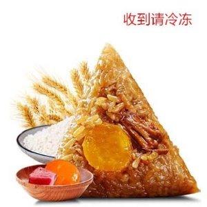 嘉兴蛋黄肉粽 两只装 (黄线) (买任意三个,送统一冰红茶)