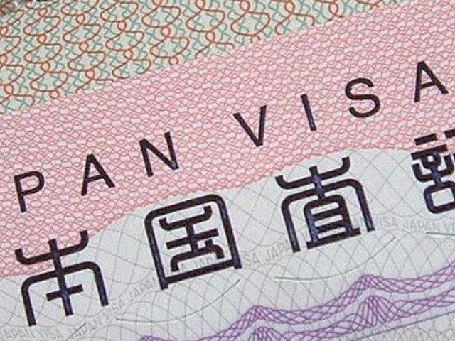 2019最新在法国如何办理日本签证...