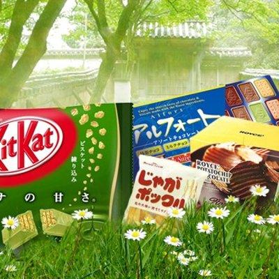日本零食自己买 不用找代购