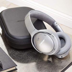 6.5折特价 现价€229(原价€349.95)Bose QuietComfort 35 II 无线降噪耳机 银色