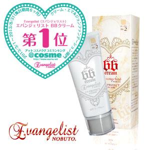 2个直邮美国到手价$50.5Evangelist 胎盘素+EGF配合 3D立体防晒BB霜 40g 特价