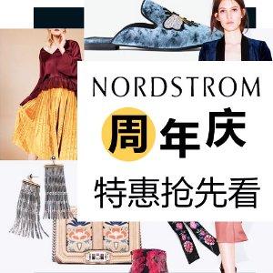 低至4折大促 1年1次Nordstrom 2017周年庆时尚类抢货指南