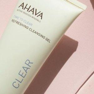 精选75折 以色列国宝级品牌AHAVA 纯天然死海海泥护肤品牌折扣热卖