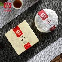 经典7572熟茶饼 150克
