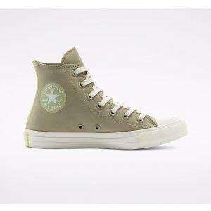 ConverseAlt Exploration Chuck Taylor 女鞋