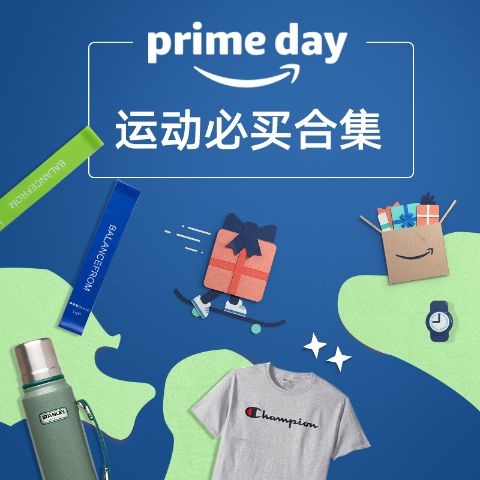 Shopping ListsAmazon Prime Sport/Outdoor Recommendation