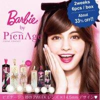 PienAge Barbie系列 双周抛美瞳 6色可选