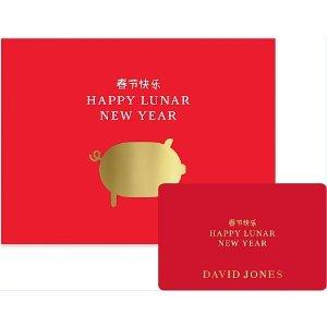 $50 送礼精选,三年有效期David Jones 猪年春节礼品卡