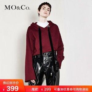 Mo&Co./摩安珂MOCO丝绒抽绳刺绣宽袖套头纯棉连帽卫衣MA174SWS201 摩安珂