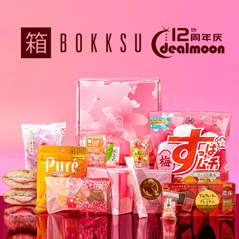 首月7折低至£25.1312周年独家:Bokksu Dealmoon专属福利,季节限定樱花粉零食礼盒