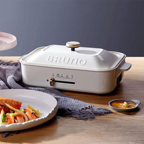 $149.99(Walmart$257) 6色选补货:Bruno 网红电锅 送2个盘 超多用法 烧烤、快手早餐等