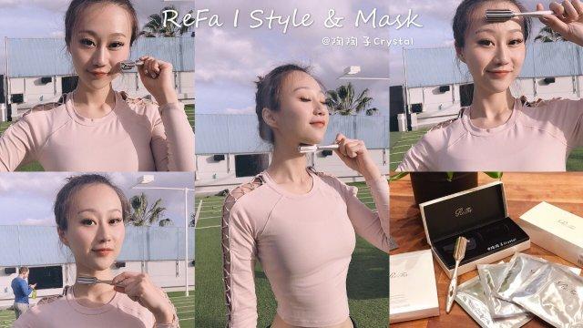 ReFa I Style & Ma...