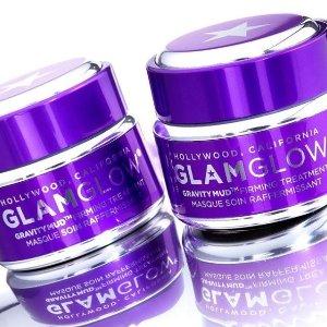 7折 收ins网红爆款Glawglom 官网精选热促 紫色抗衰老 紧致皮肤