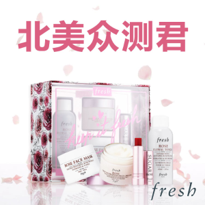 Fresh明星产品,玫瑰4件套Sephora空瓶课代表,了解一下?