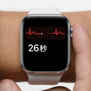 在家花30秒就能完成心电图测量Apple Watch 4 保命黑科技正式上线, 你更新了吗?