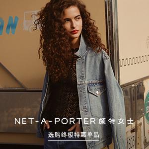 低至2折 Acne围巾、Off-White补货上新:NET-A-PORTER 大牌热卖 BB、Acne Studio海量美衣上新