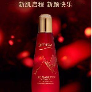 最高送5件套好礼Biotherm 护肤品热卖 收新年销量版奇迹水