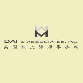 戴上律师事务所 Dai & Associates PC