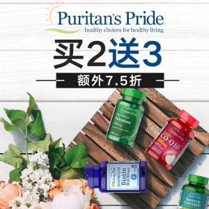 买1送1或买2送3+满$25享额外7.5折即将截止:Puritan's Pride 精选保健品促销 CoQ10仅$5.99/瓶