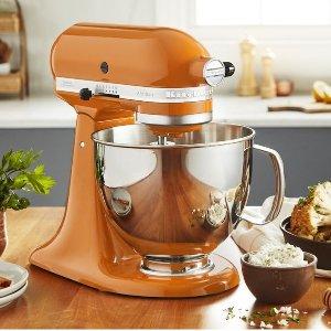 €579 原价€699 收4.8垮脱Prime Day 狂欢价:KitchenAid 多功能厨师机 解放双手在此刻 各类面食好帮手