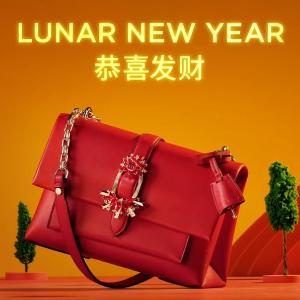 过年必备的红色单品Michael Kors 新春款式上新 收精美包包、首饰