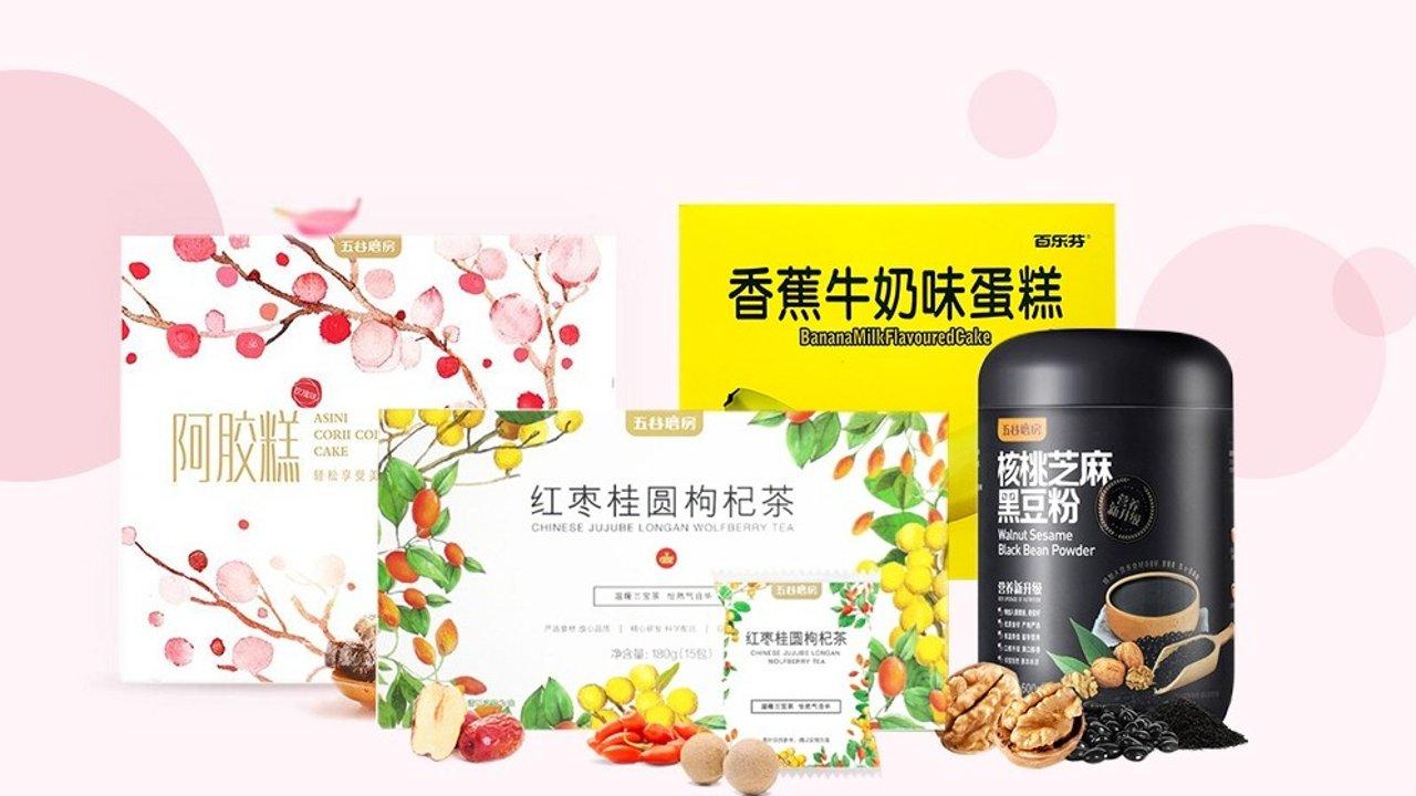 宅家健康养生,均衡营养,美容养颜 | Sunway 带你寻找健康的味道