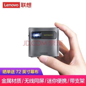 LenovoT6X 投影仪家用 投影机办公全高清智能家庭影院(金属机身 迷你便携 无线同屏 智能触控)
