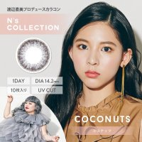 N's COLLECTION Coconuts 日抛