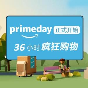 全天候实时更新,任天堂Switch也参加手慢无:亚马逊Prime Day 限时限量闪购 一年一度拼手速