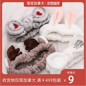 洗脸发带兔耳朵鹿角猫耳