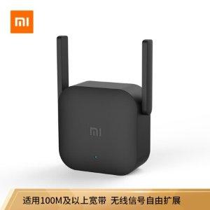 小米(MI)wifi放大器pro