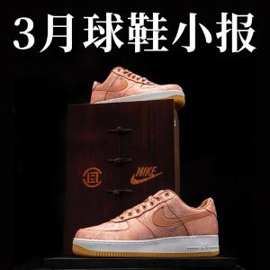 定价£199.953月球鞋小报:Yeezy Boost 380