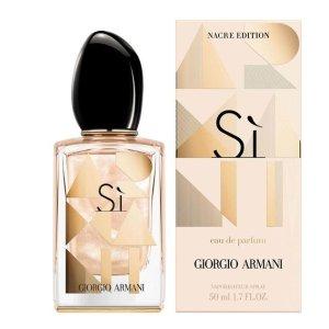 买就送化妆包+15ml香水小样Armani 2018圣诞限量版挚爱香水好礼相送
