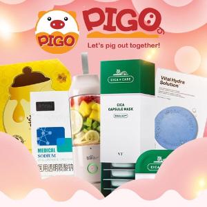 全场7.8折 + 闪购单品低至3.8折PIGO女神节精选产品热卖 多款美妆,家居好物特价