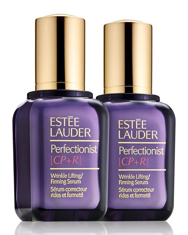 双紫瓶套装
