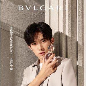 €86收封面海报同款 定价优势BVLGARI 宝格丽香氛热卖 易烊千玺代言 邂逅意式香氛