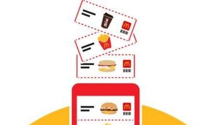 McDonalds 麦叔叔第二季度优惠券McDonalds 麦叔叔第二季度优惠券