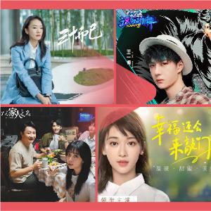 现在注册 享15+中文频道直播华人都在用的免费追剧APP, 可投屏 + 没广告, 《三十而已》《以家人之名》《这就是街舞》热播中