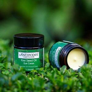 全线7折 $37.7收奇异果眼霜Antipodes 新西兰有机护肤 入牛油果晚霜、补水面膜